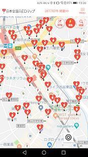 Androidアプリ「日本全国AEDマップ」のスクリーンショット 1枚目