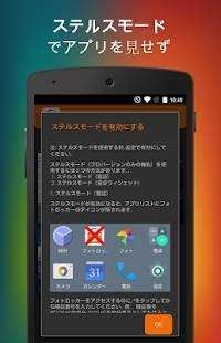 Androidアプリ「フォトロッカー・写真の隠し場所体験版Photo Locker」のスクリーンショット 4枚目