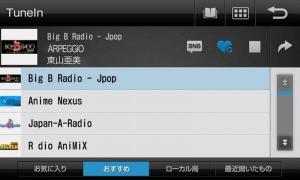 Androidアプリ「smart G-BOOK ARPEGGiO」のスクリーンショット 5枚目