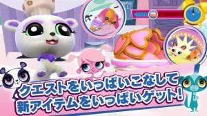 Androidアプリ「Littlest Pet Shop」のスクリーンショット 3枚目