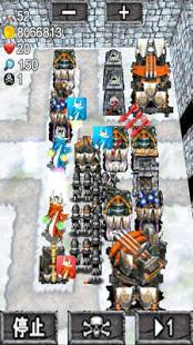 Androidアプリ「いにしえの戦い2」のスクリーンショット 3枚目