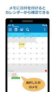 Androidアプリ「メモガキ(TODOライクなメモ帳)」のスクリーンショット 3枚目