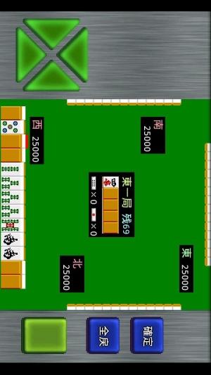 Androidアプリ「モバイル4人打ち麻雀」のスクリーンショット 1枚目
