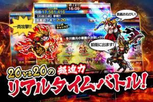 Androidアプリ「【サムキン】戦乱のサムライキングダム【戦国ゲーム】」のスクリーンショット 3枚目