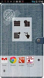 Androidアプリ「マルチ手帳 Free」のスクリーンショット 1枚目