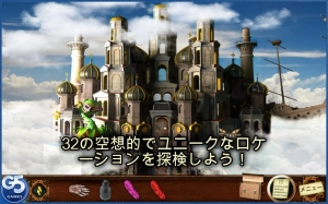 Androidアプリ「Tales of Dragon Mountain Full」のスクリーンショット 3枚目