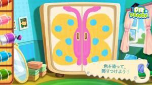 Androidアプリ「Dr. Pandaリフォーム屋さん」のスクリーンショット 4枚目