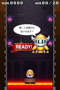 Androidアプリ「プリズンタワー」のスクリーンショット 2枚目