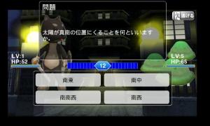 Androidアプリ「クイズRPG」のスクリーンショット 1枚目