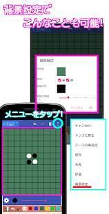 Androidアプリ「みんなでお絵かき」のスクリーンショット 4枚目