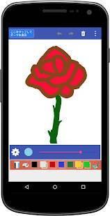 Androidアプリ「みんなでお絵かき」のスクリーンショット 3枚目