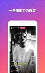 Androidアプリ「StarMaker(スターメーカー)-高音質カラオケアプリ」のスクリーンショット 4枚目