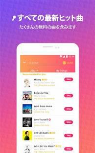 Androidアプリ「StarMaker(スターメーカー)-高音質カラオケアプリ」のスクリーンショット 3枚目