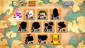 Androidアプリ「算数忍者〜九九の巻〜 九九の覚え方に!子供向け無料学習アプリ」のスクリーンショット 4枚目