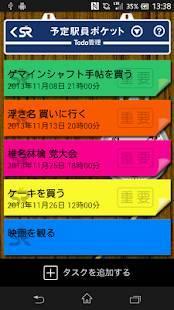 Androidアプリ「ポケット総合アプリセンター」のスクリーンショット 2枚目
