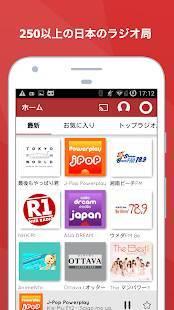 Androidアプリ「myTuner Radio ラジオ日本, ラジオ  FM」のスクリーンショット 1枚目