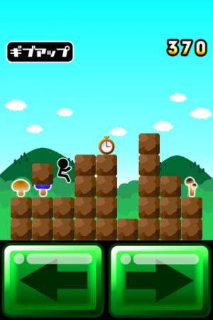 Androidアプリ「きのこクライマー」のスクリーンショット 4枚目