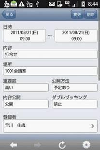 Androidアプリ「セキュアブラウザ for eValue NS」のスクリーンショット 3枚目