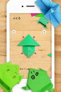 Androidアプリ「キッズおりがみ1」のスクリーンショット 2枚目
