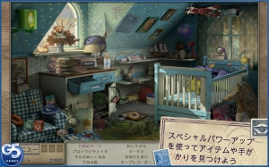 Androidアプリ「Letters from Nowhere 2」のスクリーンショット 4枚目