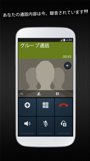 Androidアプリ「TapeACall - 通話録音」のスクリーンショット 3枚目