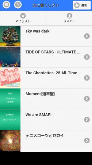 Androidアプリ「エンタメ特化型ToDoアプリ [NEXT]」のスクリーンショット 3枚目