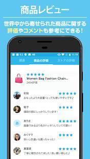 Androidアプリ「Wish - 電化製品、ファッション、化粧品、靴などが90%OFF」のスクリーンショット 4枚目