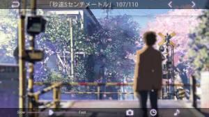 Androidアプリ「秒速5センチメートル/ストーリー画集Ⅲ」のスクリーンショット 5枚目