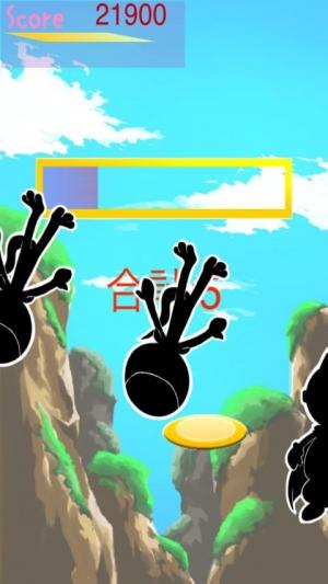 Androidアプリ「斬れ!気円斬」のスクリーンショット 3枚目