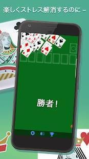 Androidアプリ「ソリティア- Solitaire」のスクリーンショット 3枚目