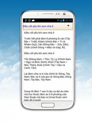 Androidアプリ「無料風水コンパス」のスクリーンショット 4枚目