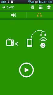 Androidアプリ「マイク、 補聴器、メガホン」のスクリーンショット 3枚目
