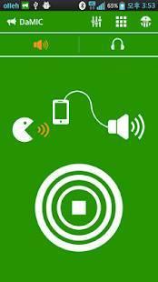 Androidアプリ「マイク、 補聴器、メガホン」のスクリーンショット 4枚目