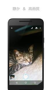 Androidアプリ「シンプル無音カメラ 全画面・高画質」のスクリーンショット 2枚目