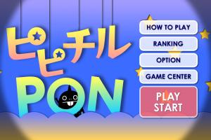 Androidアプリ「もぐらたたきゲーム ピピチルポン! 無料の暇つぶしゲーム」のスクリーンショット 4枚目