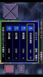 Androidアプリ「アルテマ成金大作戦」のスクリーンショット 2枚目