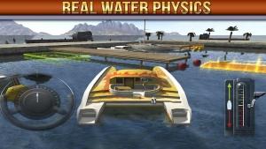 Androidアプリ「3D ボート駐艇シミュレーターゲーム」のスクリーンショット 5枚目