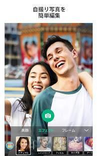 Androidアプリ「YouCam Perfect -美肌カメラ、写真加工、画像加工 -」のスクリーンショット 2枚目