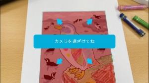 Androidアプリ「daub ぬってポン!3Dぬりえ だーぶ」のスクリーンショット 4枚目