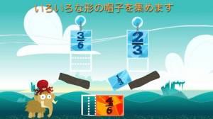 Androidアプリ「分数マンモス」のスクリーンショット 4枚目