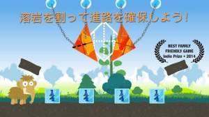 Androidアプリ「分数マンモス」のスクリーンショット 1枚目