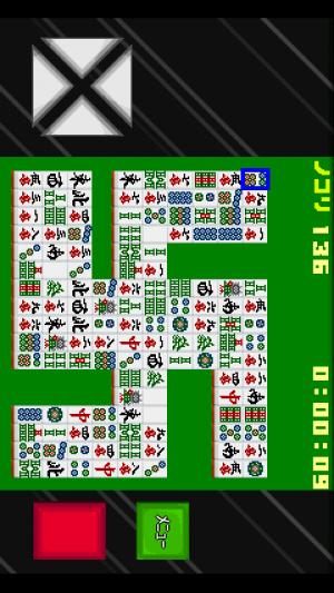 Androidアプリ「四川省マニア」のスクリーンショット 2枚目