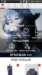 Androidアプリ「Stylicious - ファッションクローゼット」のスクリーンショット 1枚目