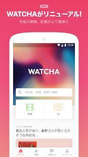 Androidアプリ「映画・ドラマ・アニメをおすすめ | レビュー感想記録アプリ - WATCHA」のスクリーンショット 1枚目