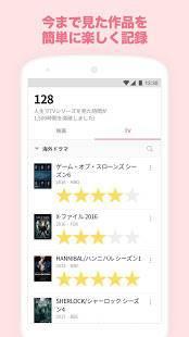 Androidアプリ「映画・ドラマ・アニメをおすすめ | レビュー感想記録アプリ - WATCHA」のスクリーンショット 4枚目