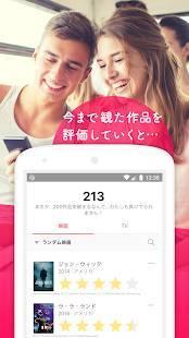 Androidアプリ「WATCHA PEDIA | 映画・ドラマ・アニメをおすすめ」のスクリーンショット 3枚目