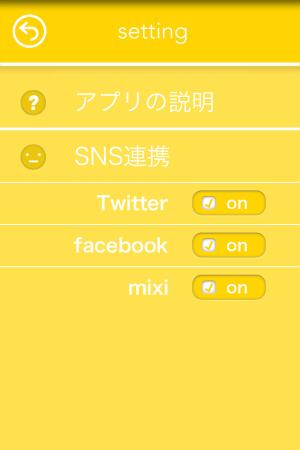 Androidアプリ「北欧Kitchen 今日のサラダ」のスクリーンショット 4枚目