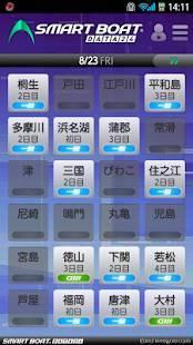 Androidアプリ「SMART BOAT DATA24」のスクリーンショット 1枚目