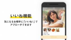 Androidアプリ「婚活なら youbride(ユーブライド)-マッチング・出会い・婚活アプリ・再婚-登録 無料」のスクリーンショット 2枚目