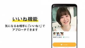 Androidアプリ「youbride-婚活・マッチングアプリで出会いを探そう!登録無料の婚活アプリ」のスクリーンショット 2枚目